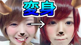 getlinkyoutube.com-【茶→赤】ブリーチなしでマニックパニック!!!