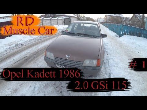 RD + MuscleCar/Продал Пежо 806/Купил Opel Kadett 1986г. 2.0i 115л.с.