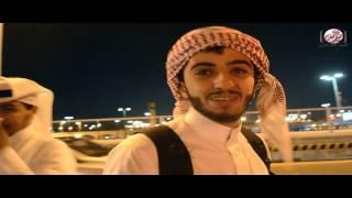 getlinkyoutube.com-تقرير عن توديع نجوم زد رصيدك5 راجح و عبدالكريم وظافر في مطار جدة