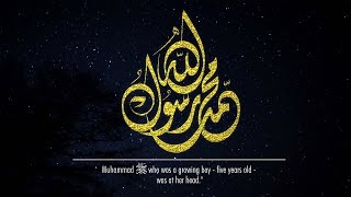 getlinkyoutube.com-The dreams of (Aminah a.s) the mother of Prophet Muhammad ﷺ