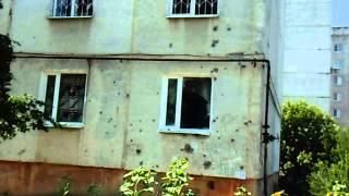 getlinkyoutube.com-краснодон 5.07 , утро после обстрел на квартале Баракова и Лесном!