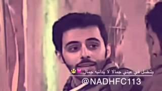 getlinkyoutube.com-وتظل في عيني جمالا لا يدانيه جمال ؛( | عبدالكريم الحربي ، عبدالرحمن الخضيري