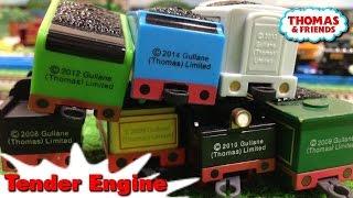 "getlinkyoutube.com-Thomas and friends ""Tender Engines"" トーマス プラレール ガチャガチャ 炭水車"