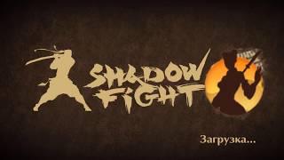 getlinkyoutube.com-Shadow fight lego
