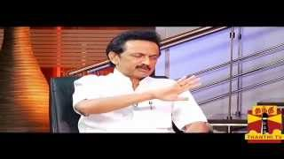 getlinkyoutube.com-KELVIKKENNA BATHIL - M K Stalin 15.03.2014 THANTHI TV