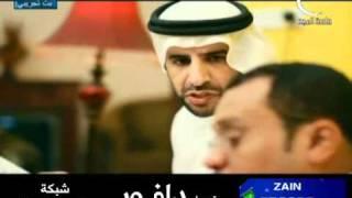 getlinkyoutube.com-مسلسل ظل الجزيرة الحلقة 5 ج(1/2) قناة ماسة المجد
