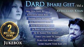 getlinkyoutube.com-Dard Bhare Geet Vol: 2 | Attaullah Khan Sad Songs | Popular Pakistani Romantic Sad Songs