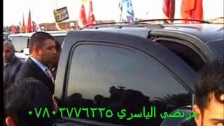 getlinkyoutube.com-سيد مالك الياسري