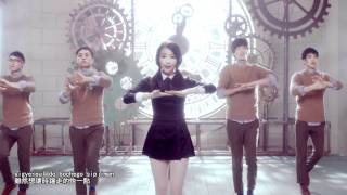 getlinkyoutube.com-[中字 MV] IU - YOU&I MV (繁中字幕 + Romanization) [Performance ver.]