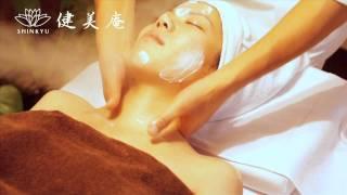 getlinkyoutube.com-フェイシャルマッサージ - 京都・鍼灸・マッサージ・健美庵