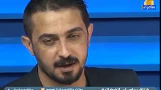 getlinkyoutube.com-توارد - رائد ابو فتيان قصيدة احن لكلبك الما حن