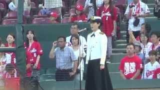 getlinkyoutube.com-広島球場での、三宅由佳莉さんの国歌と、国防男子の始球式