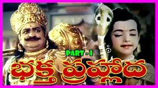 Bhaktha Prahlada - Telugu Full Length Devotional Movie Part-1 _S V Ranga Rao,Anjali Devi,Roja Ramani