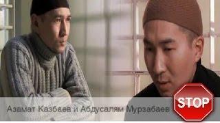 getlinkyoutube.com-СИРИЯДАҒЫ ЖАҒДАЙ