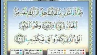 getlinkyoutube.com-Learn to Read Juz' Amma Properly