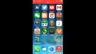getlinkyoutube.com-تطبيق Call voice changer   للايفون لاتصال برقم وهمي وتغيير صوتك المكالمات