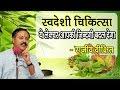 Rajiv Dixit - 11 Hours Health Lecture at Chennai organised by Niranjan Verma