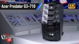 getlinkyoutube.com-Flottes Gaming-Raubtier im Test: Acer Predator G3-710