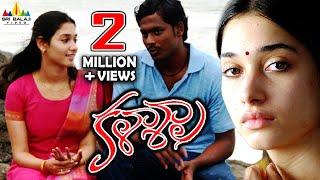 getlinkyoutube.com-Kalasala Telugu Full Movie | Tamannah Bhatia, Akhil | Sri Balaji Video