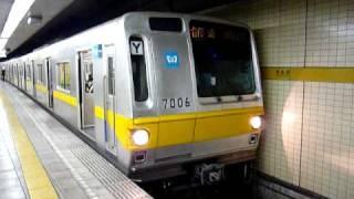 getlinkyoutube.com-東京メトロ7000系(黄帯)・VVVFインバータ制御車
