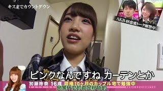 getlinkyoutube.com-【放送事故】 AKB48 加藤玲奈 16歳 いきなりベロチューするドッキリ