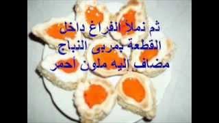 getlinkyoutube.com-وصفة صابلي الميرانغ - أمينة المغربية