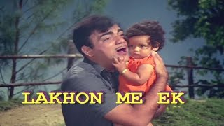 Lakhon Mein Ek   Movie Trailer