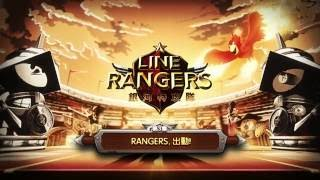 getlinkyoutube.com-【LINE Rangers 銀河特攻隊】