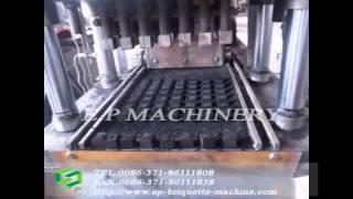 getlinkyoutube.com-49 pcs per time shisha charcoal briquette machine