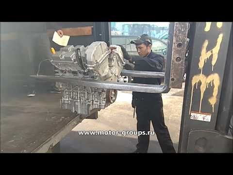 Отгрузка бу двигателя GY на Mazda MPV