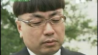 getlinkyoutube.com-三沢光晴お別れ会 イジリー岡田インタビュー