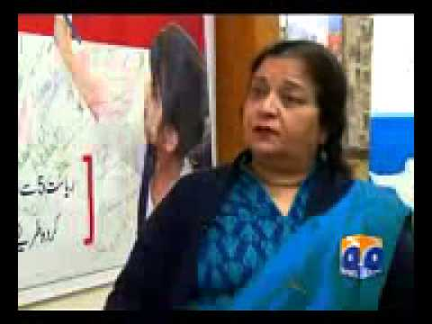 Pakistan's Ghost Schools 05 Dec 2013 YouTube