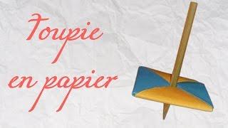 getlinkyoutube.com-Origami ! Toupie en papier - Beyblade spinner in paper [ HD ]