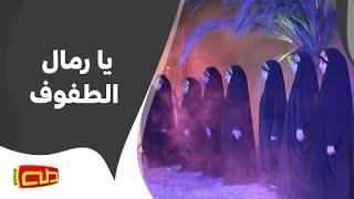 getlinkyoutube.com-يا رمال الطفوف | المنشد محمد حسين خليل