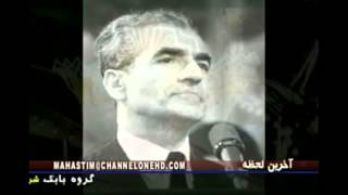 getlinkyoutube.com-افشاگریهای بی نظیر شهرام همایون در مورد محمدرضا شاه پهلوی!