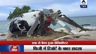 getlinkyoutube.com-Watch a Helicopter crash at Fiji resort, seven on board escape