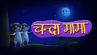 getlinkyoutube.com-Chanda Mama Hindi Rhymes for Children