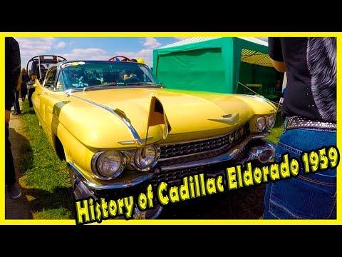 Cadillac Eldorado 1959 4th Generation Review. History of Cadillac Eldorado. Old Cars Show