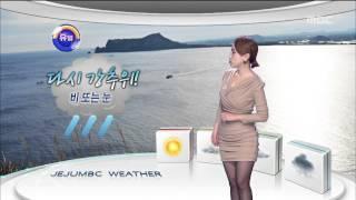getlinkyoutube.com-제주MBC 리포트 주말날씨(기상캐스터) 송연희