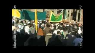 getlinkyoutube.com-مولد أبو الحسن الشاذلي
