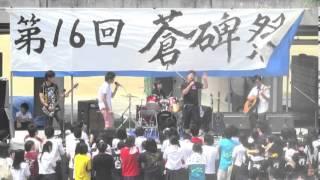 getlinkyoutube.com-文化祭 バンド 夏色 ゆず