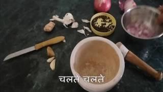 getlinkyoutube.com-सिर की जूँ और लीक हो जाएगी बिलकुल साफ़ - घरेलु उपाय से | Joo or Leek Ka Desi Upaye