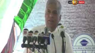 Ranil Reply