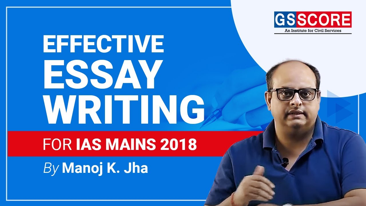 Essay by Manoj K. Jha