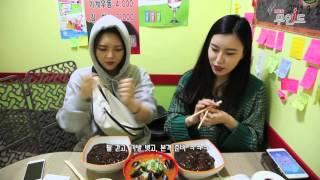 getlinkyoutube.com-얼짱 중국 유학생들의 신길동 매운짬뽕 탐방 '어서와 이런 매운 맛은 처음이지?' [아이링과 미리]