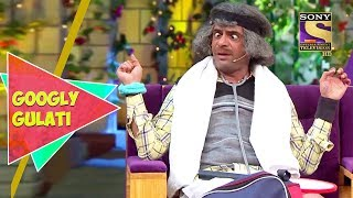 Gulati's Passport Gets Cancelled | Googly Gulati | The Kapil Sharma Show