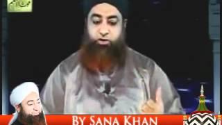 Quran Ko Choona ( Touch ) Aur Parhdna ( Read ) By Mufti Akmal Sahab  ( Specially for Girls )