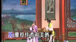 getlinkyoutube.com-俏潘安之店遇-梁玉嶸,李淑勤