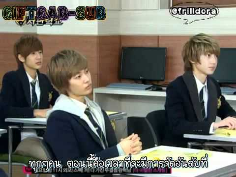 [Thai-Sub]120113 W Academy E01 [2-4]