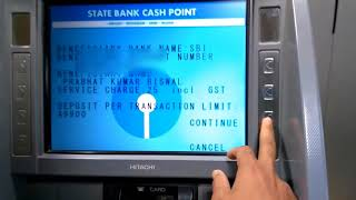 How to Deposit Cash Without ATM Card in SBI CDM in Hindi - हिंदी width=